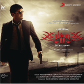 Billa 2 (Original Motion Picture Soundtrack)  EP-Yuvan Shankar Raja