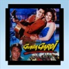 Gunda Gardi Original Motion Picture Soundtrack EP