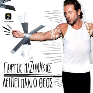 Giorgos Mazonakis on Apple Music 25ce74d4814