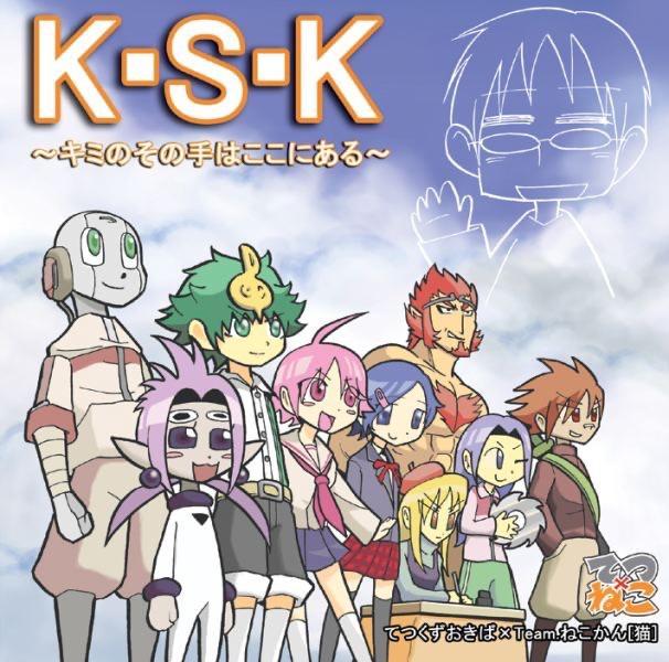 team nekokan r21
