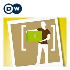 Deutsch - warum nicht? 系列一   学德语   Deutsche Welle