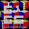 Ring A Ding Dong (ミュージック・ボックス) - Single ジャケット写真