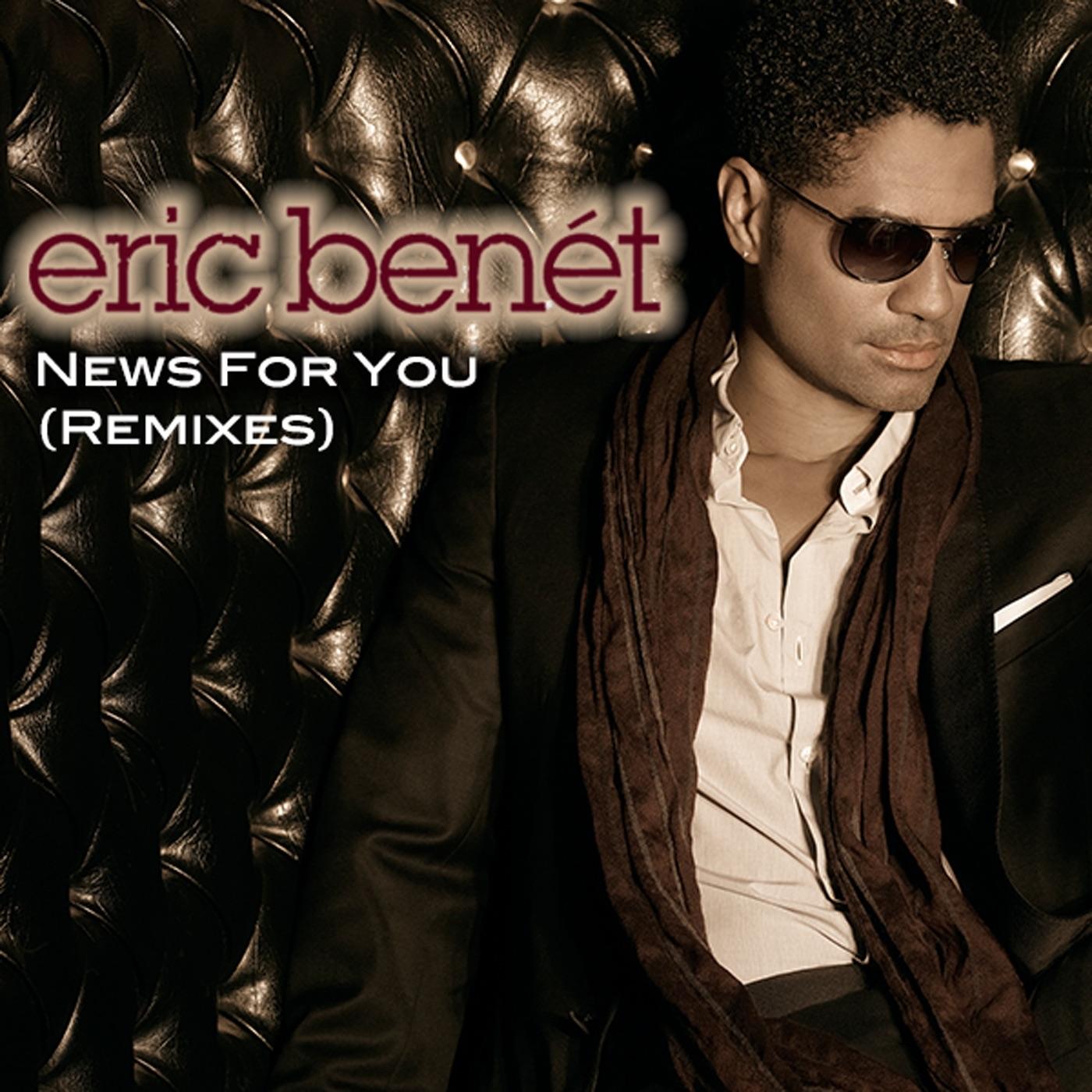 News for You (Remixes) - Single