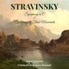 Stravinsky: Symphony in C & Symphony in 3 Movements ジャケット写真