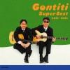 ゴンチチ / スーパーベスト 2001-2006 ジャケット写真