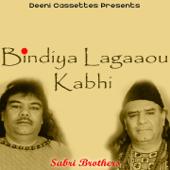 Bindiya Lagaaou Kabhi