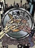 Block B - Mental Breaker