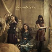 Consolation - Kalafina - Kalafina