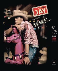 Jay Chou - 青花瓷