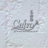 Chiyo+