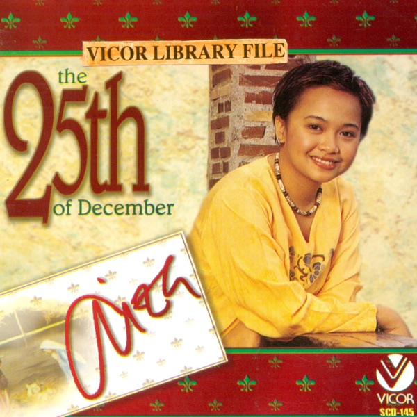 The 25th of December (Lite) - EP