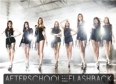 Afterschool 5th Maxi - EP