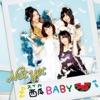 西瓜BABY (通常盤 Type-B) - EP ジャケット写真