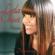 Pou mwen (feat. Mikaben & Olivier Duret) - Leila Chicot