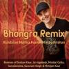 Bhangra Remix: Kundalini Mantra Fusion Mix