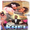 Khel (Original Motion Picture Soundtrack)