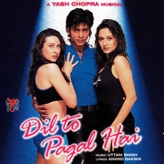 Dil To Pagal Hai (Original Motion Picture Soundtrack) - Uttam Singh - Uttam Singh