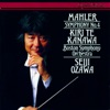 Mahler: Symphony No. 4, Seiji Ozawa, Dame Kiri Te Kanawa & Boston Symphony Orchestra