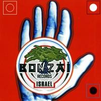 Various - De Maxx Long Player 24 - The Summer Edition
