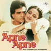 Apne Apne (Original Soundtrack)