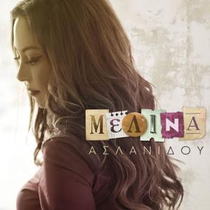 Melina Aslanidou - Melina Aslanidou