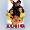Ishq Pocket Cinema EP