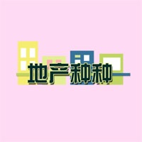 WOW1中文電台 地产种种