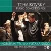 チャイコフスキー:ピアノ協奏曲第1番 ジャケット写真