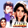 Laadla (Original Motion Picture Soundtrack)