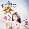 LUCKY 7 ジャケット写真