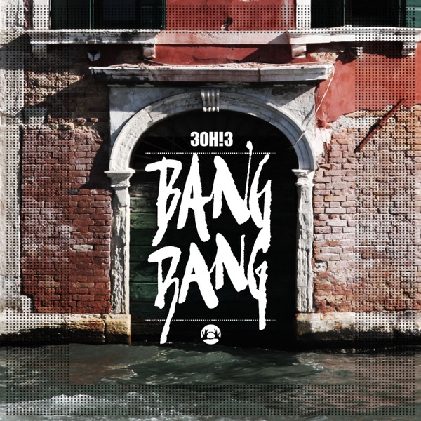 Bang Bang - Single