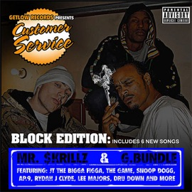 On My Block Block Feat Reek Daddy T Bone