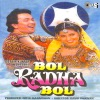 Bol Radha Bol Original Motion Picture Soundtrack