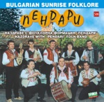 Pendari Folk Orchestra - Dryanovskite momi