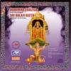 Hanuman Chalisa Sri Balaji Geeth
