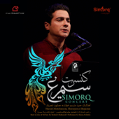 Prologue (Live) - Homayoun Shajarian