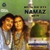 Milta Hai Kya Namaz Mein Vol 9 Live In UK