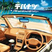 Depa Natsu Drive! Drive!! Drive!!! - DEPAPEPE - DEPAPEPE