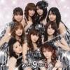 Platinum 9 Disc ジャケット写真