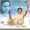Asha Once More