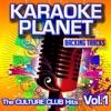 The Culture Club Hits, Vol. 1 (Karaoke Planet) ジャケット写真