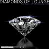 Schwarz & Funk - Remando Al Viento (Café Del Mar Version) обложка