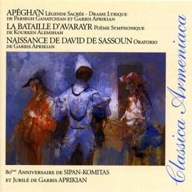 La Naissance De David De Sassoun 2 Me Version Les V Ux Des Jeunes Guerriers
