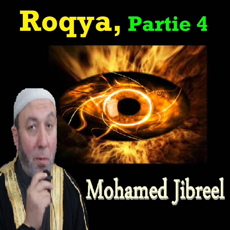 Roqya, Vol. 4 (Quran)
