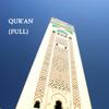 Qur'an (Full) - Abdullah Awad Al Juhany & Allah