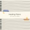 Healing Piano - Yiruma