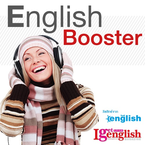 Cover image of I Get English