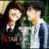 Seo In Guk & Jeong Eun Ji - All for You