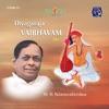 Thyagaraja Vaibhavam Vol 1