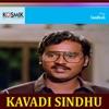 Kavadi Sindu Original Motion Picture Soundtrack